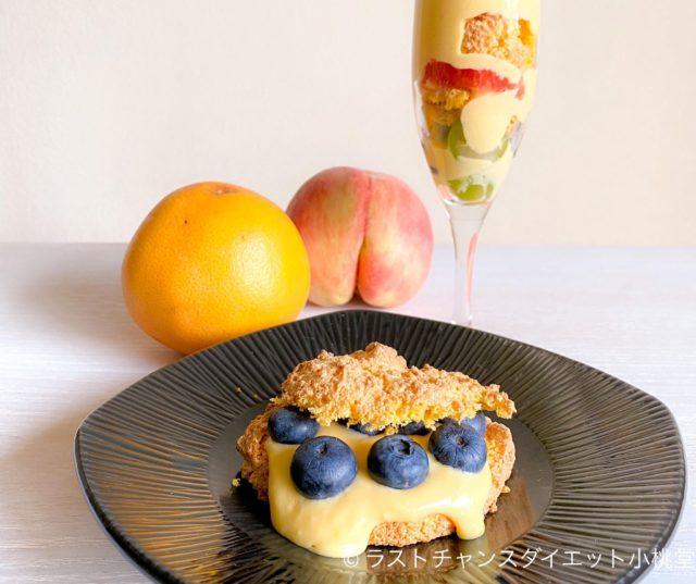 10/25(日)低糖質カスタードケーキ講座 @ 小桃堂